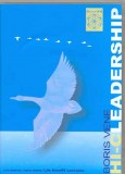 HI-C Leadership (DVD)
